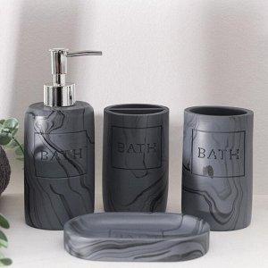 Набор аксессуаров для ванной комнаты «Сияние», 4 предмета (дозатор 300 мл, мыльница, 2 стакана)