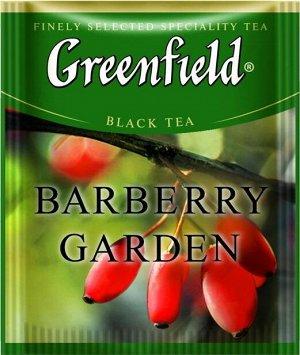 Чай Гринфилд Barberry Garden пакет термосаше в п/э уп. для Horeka  1,5г 1/100/10