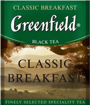 Чай Гринфилд Classic Breakfast пакет термосаше в п/э уп. для Horeka 2г 1/100/10