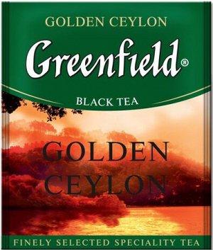 Чай Гринфилд Golden Ceylon пакет термосаше в п/э уп. для Horeka 2г 1/100/10