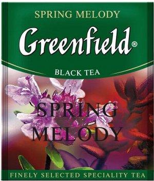 Чай Гринфилд Spring Melody пакет термосаше в п/э уп. для Horeka 1,5г 1/100/10