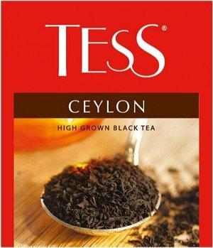 Чай Тесс Ceylon black tea в п/э уп. для Horeka 2г 1/100/10