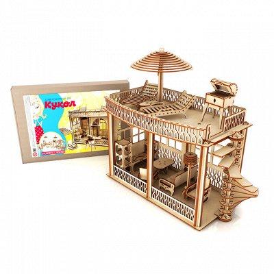 Пермская игрушка  - любая надпись! 🤩 именные изделия — Для кукол ростом до 30 см — Игровая мебель