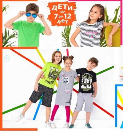 ☻ME& WE ☻Качественный бренд для детей. 5⭐