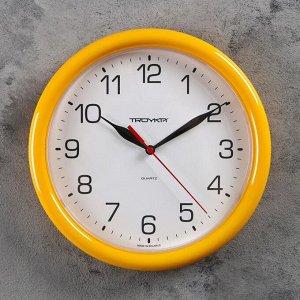 """Часы настенные круглые """"Солнечный круг"""". d=24.5 см. рама жёлтая"""