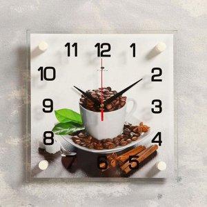 """Часы настенные. серия: Кухня. """"Чашка с кофейными зернами"""". 25х25  см. микс"""