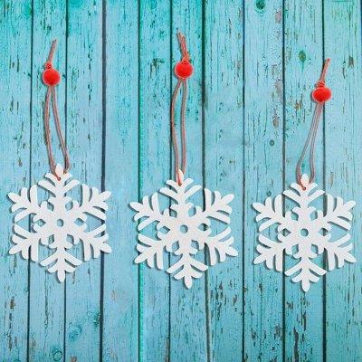 """Все для Нового года! Игрушки, елки, гирлянды! Подарки к НГ — Украшения """"Снежинки"""" — Украшения для интерьера"""