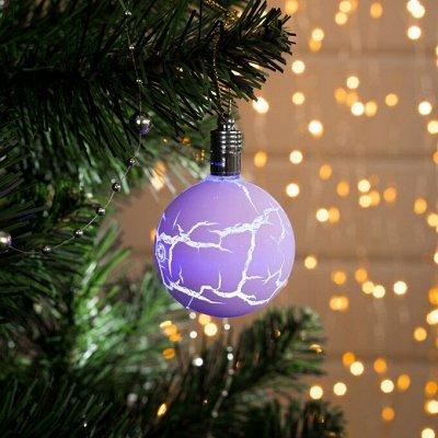 Все для Нового года! Игрушки, елки, гирлянды! Подарки к НГ — Световые елочные игрушки — Украшения для интерьера