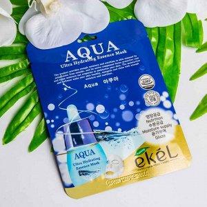 Тканевая маска для лица ультраувлажняющая с гидролизованным коллагеном, для всех типов кожи Essence mask Aqua маска