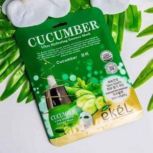 Тканевая маска  с экстрактом огурца Cucumber Ultra Hydrating Essence Mask