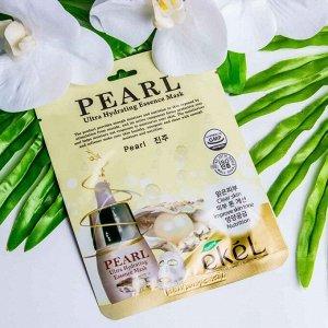 Тканевая маска с жемчугом Pearl Ultra Hydrating Essense Mask