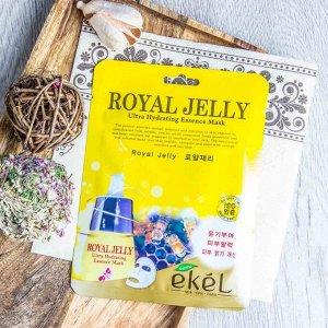 Тканевая маска с маточным молочком Royal Jelly Ultra Hydrating Essence Mask