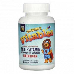 Vitables, Жевательные мультивитамины с пробиотиками и ферментами для детей, ассорти фруктовых вкусов, 120 таблеток растительного происхождения