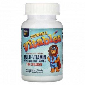 Vitables, Жевательные мультивитамины с пробиотиками и ферментами для детей, фруктовое ассорти, 60 вегетарианских таблеток