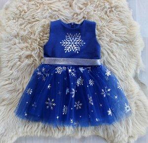 Платье «Снежинка» СИНИЙ