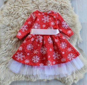 Платье «Снегопад»