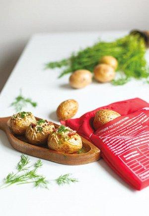 Мешочек для запекания овощей в микроволновой печи