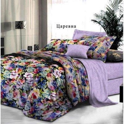 ИВАНОВСКИЙ текстиль - любимая! Новогодняя коллекция! — Наволочки - Наволочки 40*40 см — Наволочки