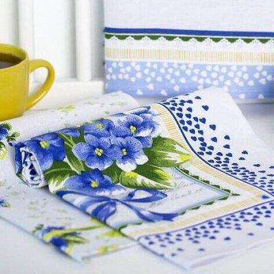 ИВАНОВСКИЙ текстиль - любимая! Новогодняя коллекция! — Текстиль для кухни - Полотенца - Рогожка, двунитка — Кухонные полотенца