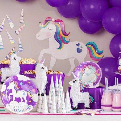 Baby Shop! Все в наличии!Новое Поступление-Школьная Одежда! — Устроить праздник легко  — Воздушные шары, хлопушки и конфетти