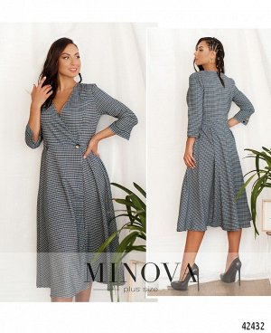 Платье №914-Синий