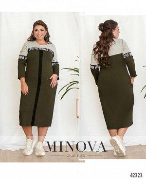 Платье №000106-хаки
