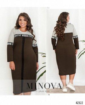 Платье №000106-коричневый