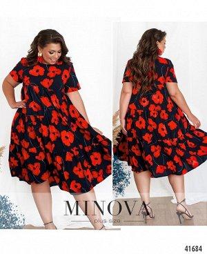 Платье №8614-1-синий-красный