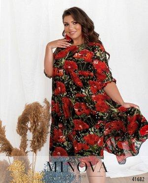 Платье №8620-2Б-черный
