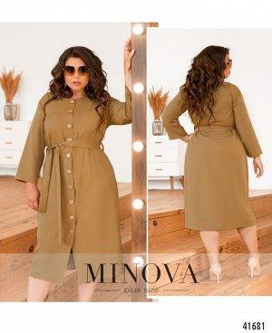 Платье №7014-1-бежевый