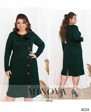 Платье №473Б-изумруд
