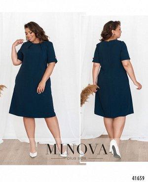 Платье №0142-синий