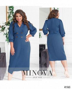 Платье №7024-1-джинс