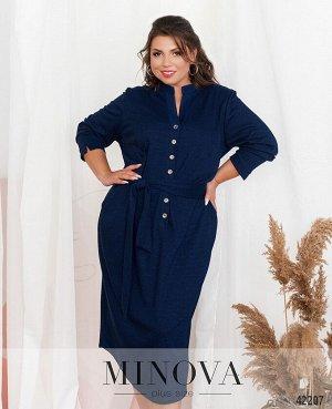 Платье №19-038-Синий