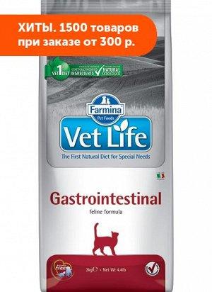 Farmina Vet Life Cat Gastrointestinal диета сухой корм для кошек при заболеваниях ЖКТ 400гр