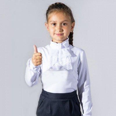 Чебоксарочка! Трикотаж для всей семьи. Школа.Скидка -20%! — Девочки школа, джемперы, футболки от 170 рублей — Одежда для девочек