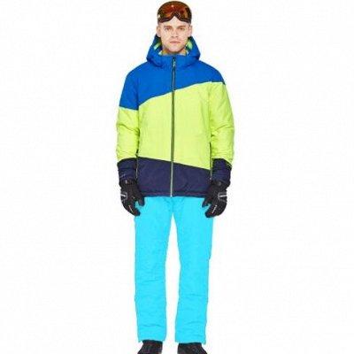 Суперские лыжные костюмы! Куртки, штаны детям и взрослым — Лыжные костюмы для взрослых. — Лыжные костюмы