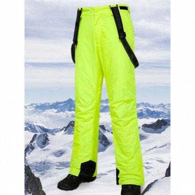 Суперские лыжные костюмы! Куртки, штаны детям и взрослым — Штаны для взрослых — Лыжные костюмы