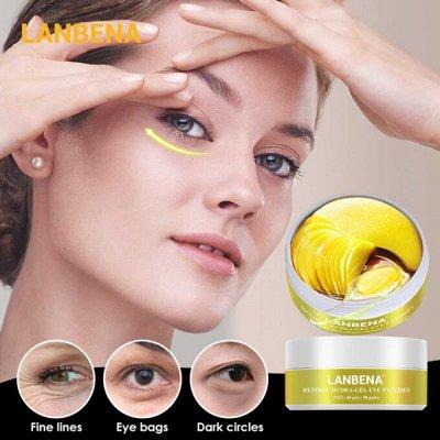 Солнцезащитные крема, Защита и Увлажнение! — 2 Гидрогелевые Патчи для глаз, губ!!! Распродажа!!! — Уход для век и губ