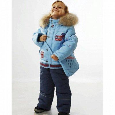 Распродажа тепленького. Демократичные цены. Колготки,носки.. — Комплекты для мальчиков и девочек .Зима. — Верхняя одежда