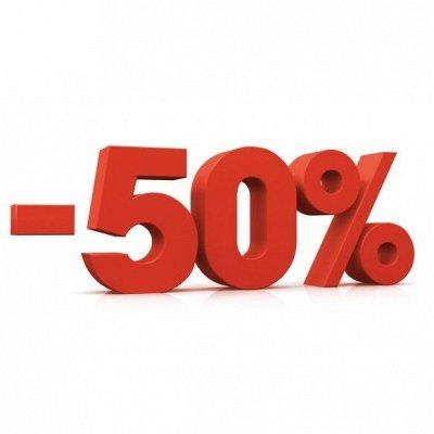 Детская одежда, обувь, аксессуары! Скидка 50% — МИНУС 50% Цена указана со скидкой — Футболки