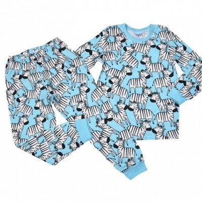 Все по карману  - одежда для всей семьи! Бюджетно — Пижамы/ мальчикам — Одежда для дома