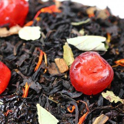 Чайная коллекция Маброк, Хейлис, Тесс, Гринфилд и Tea&Co — Черный чай Weiserhouse (весовой) — Чай