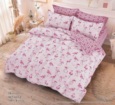 ❤Milenatex_Домашний текстиль от производителя✅ Новинки! — КПБ ПОПЛИН — Постельное белье