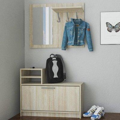 Академия — мебель. Осеннее обновление — Прихожие — Шкафы, стеллажи и полки