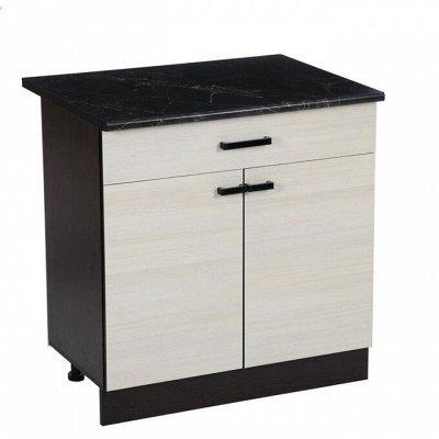 Академия мебели — весеннее обновление — Напольные шкафы — Кухня