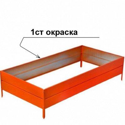 Сибирские грядки — Грядки 34см окрашенные (1 сторона)