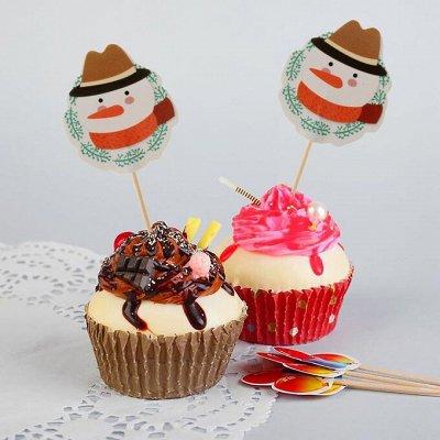 Все для Нового года! Игрушки, елки, гирлянды! Подарки к НГ — Трубочки для коктейлей, шпажки для канапе — Аксессуары для кухни