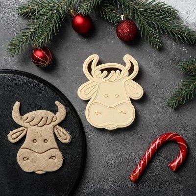 Все для Нового года! Игрушки, елки, гирлянды! Подарки к НГ — Все для новогодней выпечки — Для запекания и выпечки