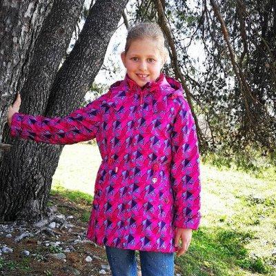 Классная одежда для малышей. Быстрая доставка. — РАСПРОДАЖА — Унисекс